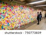 new york  united states of... | Shutterstock . vector #750773839