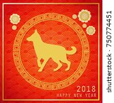2018 happy chinese new year. ... | Shutterstock .eps vector #750774451