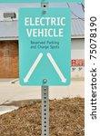 sign for designated parking...   Shutterstock . vector #75078190