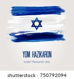 Holiday background with watercolor imitation flag of Israel. Israel Memorial day.