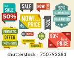 now best price sale advert... | Shutterstock .eps vector #750793381