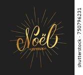 noel text lettering design.... | Shutterstock .eps vector #750796231