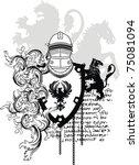 heraldic helmet coat of arms in ... | Shutterstock .eps vector #75081094