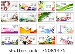 abstract banners on 16... | Shutterstock .eps vector #75081475