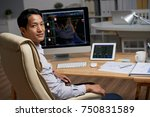 financial analyst working with... | Shutterstock . vector #750831589