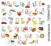 vector children cartoon font... | Shutterstock .eps vector #750844735