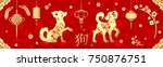 festive red background with... | Shutterstock .eps vector #750876751
