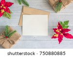 blank white paper card with... | Shutterstock . vector #750880885