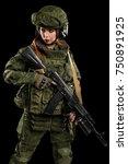 female in russian mechanized... | Shutterstock . vector #750891925