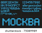information led board | Shutterstock .eps vector #75089989