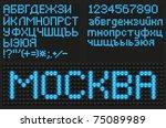 information led board | Shutterstock .eps vector #75089989