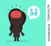 silhouette people with brain... | Shutterstock .eps vector #750914179