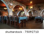 greek tavern in larnaca cyprus. | Shutterstock . vector #75092710