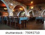 greek tavern in larnaca cyprus. | Shutterstock . vector #75092710