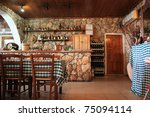 greek tavern in larnaca cyprus. | Shutterstock . vector #75094114
