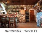 greek tavern in larnaca cyprus. | Shutterstock . vector #75094114