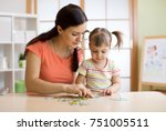 mother and child daughter... | Shutterstock . vector #751005511