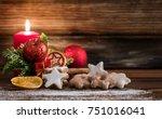 traditional german christmas...   Shutterstock . vector #751016041
