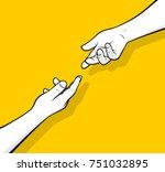 helping hands | Shutterstock .eps vector #751032895
