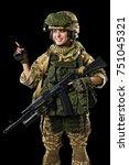 female in russian mechanized... | Shutterstock . vector #751045321