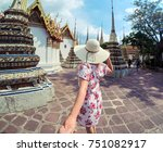 follow me to the temples of wat ... | Shutterstock . vector #751082917