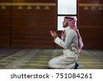 religious muslim man praying... | Shutterstock . vector #751084261