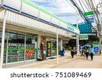 samut prakan  thailand ... | Shutterstock . vector #751089469