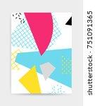 colorful pop art geometric... | Shutterstock .eps vector #751091365