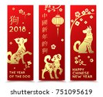 Stock vector happy chinese new year red banners with gold dogs cherry blossoms lantern vector illustration 751095619