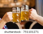 close up of people toasts with... | Shutterstock . vector #751101271
