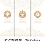 vector emblem. elegant  classic ... | Shutterstock .eps vector #751103119