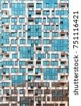 modern facade. the facade of... | Shutterstock . vector #751116421