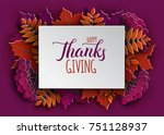 happy thanksgiving holiday... | Shutterstock .eps vector #751128937