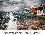 greece  cyclades islands ... | Shutterstock . vector #751128961