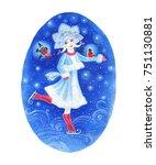 watercolor snow maiden ... | Shutterstock . vector #751130881