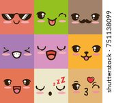 cute kawaii emoticon face  | Shutterstock .eps vector #751138099