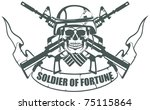 soldier of fortune | Shutterstock .eps vector #75115864