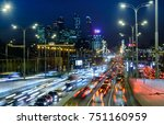 moscow  russia   november 08 ... | Shutterstock . vector #751160959