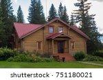 big custom made luxury house... | Shutterstock . vector #751180021