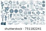 kabuki. japanese doodle set.... | Shutterstock .eps vector #751182241