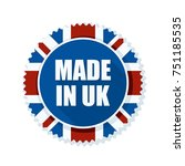 made in united kingdom of great ... | Shutterstock .eps vector #751185535