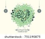 vector of mawlid al nabi....   Shutterstock .eps vector #751190875