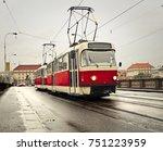 city tram    Shutterstock . vector #751223959