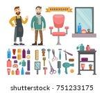 barbershop  hairdressers salon. ... | Shutterstock .eps vector #751233175