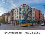 sofia  bulgaria   november 7 ... | Shutterstock . vector #751251157