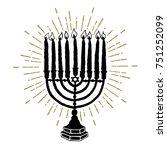 hand drawn hanukkah menorah... | Shutterstock .eps vector #751252099