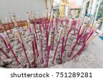 Small photo of Incense sticks in pots to hallow of Keeree Wong Temple in Nakhon Sawan Province