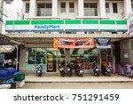 samut sakhon  thailand ... | Shutterstock . vector #751291459