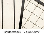 abstract image of black steel... | Shutterstock . vector #751300099