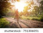 sport woman trail runner are... | Shutterstock . vector #751306051